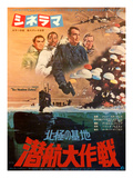 Japanese Movie Poster - Ice Station Zebra