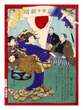 Ukiyo-E Newspaper: Geisha Dance at Celebration Reception for Peace Conference with China