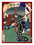 Ukiyo-E Newspaper: Onaka Poisoned Her Husband after Having an Affaire with His Employee
