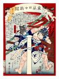 Ukiyo-E Newspaper: Two Ozeki Sumo Wrestlers Put Out Fire at a Tournament