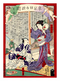 Ukiyo-E Newspaper: Geisha Yoarashi Okinu and Kabuki Actor Rikaku&#39;s Affaire Led to Muder