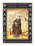 Samurai Takenaka Shigeharu