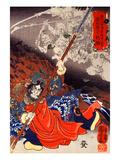 Konseimao Hanzui Beset by Demons