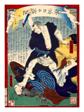Ukiyo-E Newspaper: Bad Monk Keizan Kills a House Wife Sen