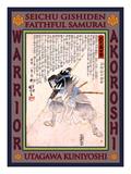 Samurai Hayano Kampei Tsuneyo