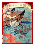 Ukiyo-E Newspaper: a Young Girl Yasu Being Rescued from a Water by a Ferryman