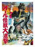 Japanese Movie Poster - All Monsters Attack