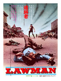 Japanese Movie Poster - Lawman