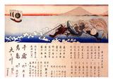 Mount Fuji and Fishing Net