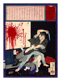 Ukiyo-E Newspaper: a Man Killed His Ex-Wife after Rejected to Be Returned