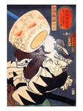 Nakamura Kannosuke Masatachi