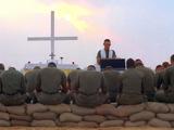 Chaplain Service