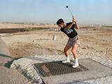 Gof in Dhahran