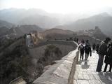 Travel Trip 3 Chinas