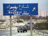 1991 Gulf War Kuwait