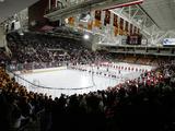 Boston College - The Conte Forum