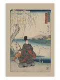Episode of Miyakodori at Sumidagawa (Sumidagawa Miyakodori No Koji)