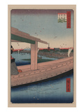 Distant View of KinryuZan Temple and Azuma Bridge (Azumabashi KinryuZan Enbo)