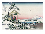 Tea House at Koishikawa Reproduction d'art par Katsushika Hokusai