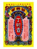 Thin Joy Wai Brand