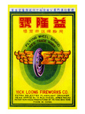 Flying Wheel Brand Firecracker