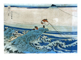 Katsushika: Fishing  c1834