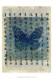 Butterfly Calligraphy II