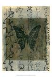 Butterfly Calligraphy III
