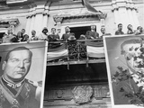 Bolivian Political Celebration
