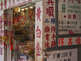 Jeweler's Stall in Chinatown  Vancouver  British Columbia  Canada