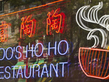 Restaurant Neon Sign in Chinatown  Vancouver  British Columbia  Canada
