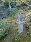 Garden Lantern  Shugakuin Imperial Villa  Kyoto  Japan