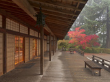 The Pavilion at the Portland Japanese Garden  Oregon  USA