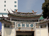 Cheong Fatt Tze Mansion  Penang  Malaysia