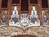 Tiles of Santa Maria Magdalena  Novelda  Spain