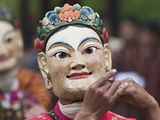 Domkar Tshechu Festival  Bumthang  Bhutan