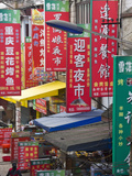 Shop Banners Along the Street  Zhenyuan  Guizhou  China