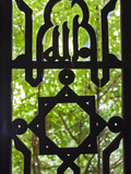 Moorish Window  the Alcazar  Seville  Spain