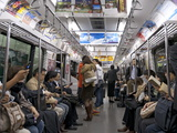 Tokyo Metro Spacious Carriages When Not Packed in Rush Hours  Tokyo  Japan  Asia