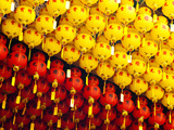Brightly Coloured Yellow and Red Chinese Lanterns at Kek Lok Si Temple  Penang  Malaysia