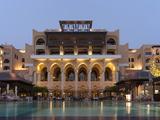 Shangri La Hotel  Abu Dhabi  United Arab Emirates  Middle East