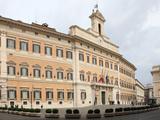 Palazzo Montecitorio  Camera Dei Depudati  Rome  Lazio  Italy  Europe