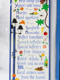 Geek Taverna Menu Board  Vourliotes  Samos  Aegean Islands  Greece
