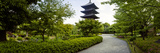 Formal Garden in Front of a Temple  Toji Temple  Kyoto Prefecture  Japan