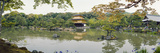 Pond in Front of a Temple  Kinkaku-Ji Temple  Kyoto City  Kyoto Prefecture  Kinki Region  Honshu