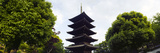 Low Angle View of a Pagoda  Toji Temple  Kyoto Prefecture  Japan