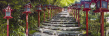 Stone Paved Approach for a Shrine  Kibune Shrine  Kyoto Prefecture  Japan