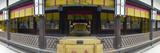 Architectural Details of a Buddhist Temple  Shimogamo Shrine  Kyoto City  Kyoto Prefecture  Japan