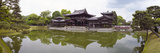 Reflection of a Temple in a Pond  Byodo-In  Uji  Kyoto Prefecture  Japan