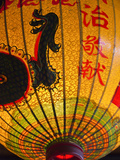 Taiwan  Taipei  Lantern at Bao-An Temple